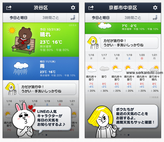 Line Tenki LINE Weather 3