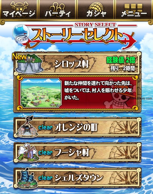 one piece adventure log gree 2
