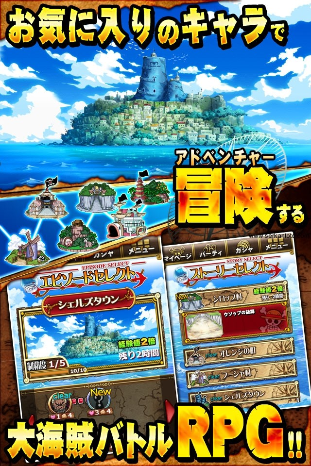 one piece adventure log gree 46