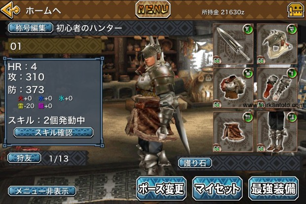 monster hunter massive hunting gree 5