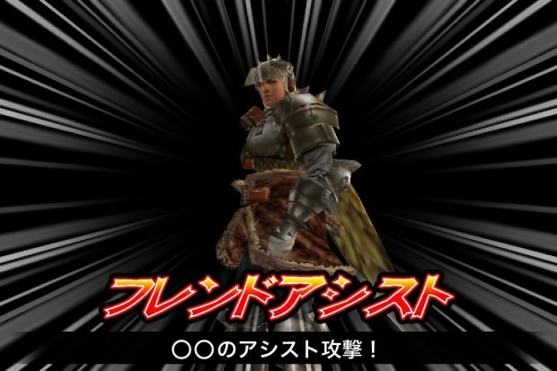 monster hunter massive hunting gree 7