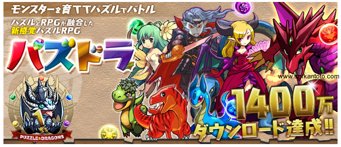 puzzle dragons gungho 14 million users