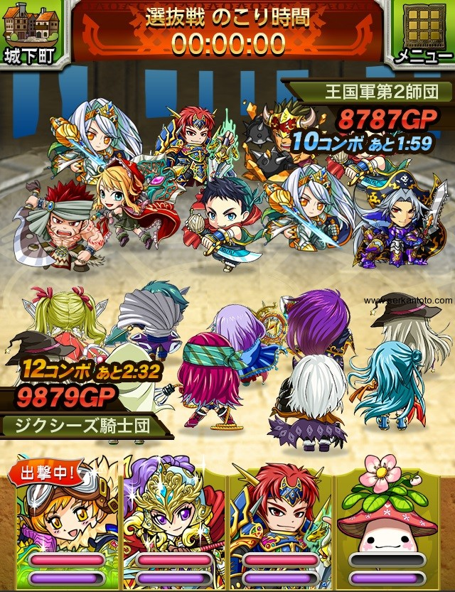 gree driland devil king 2