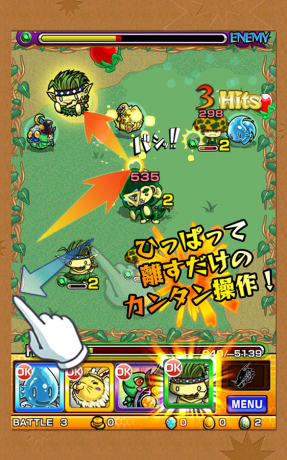 monster strike 1