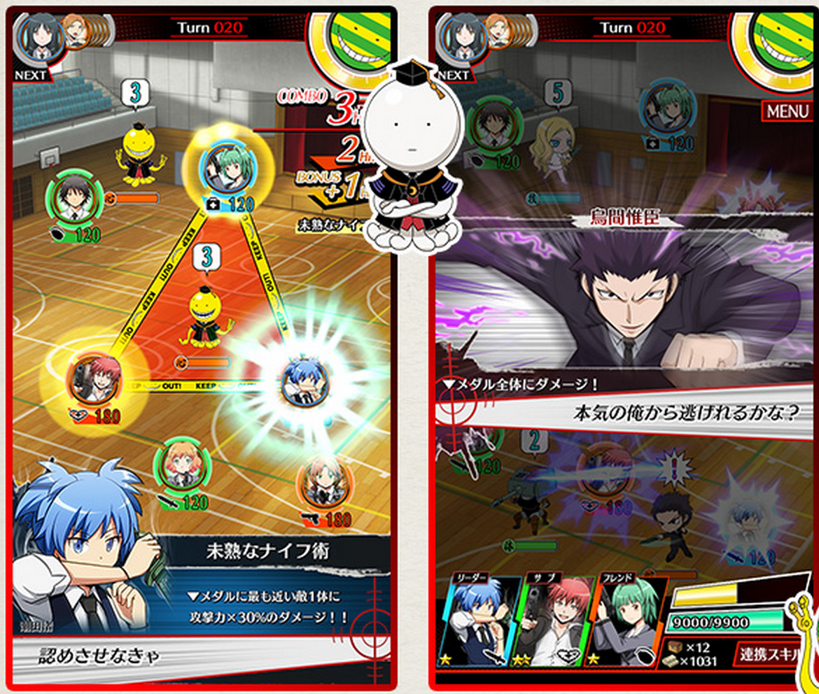 highschool dxd android game