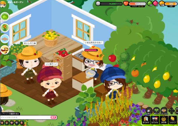 ameba pico game