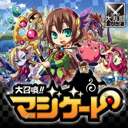 gloops rolls out yet another social card battle game on mobage