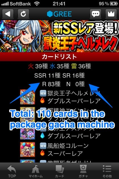 Box Gacha: GREE And DeNA Found A Replacement For Kompu Gacha