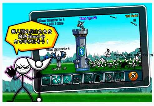 Line Platform Gets 5 Additional Social Games Social Games Kantan Games Inc Ceo Blog From Tokyo Japan