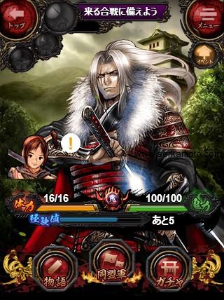 onimusha card master 2