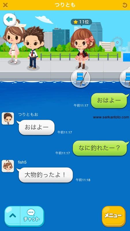 line play tsuri tomo-4
