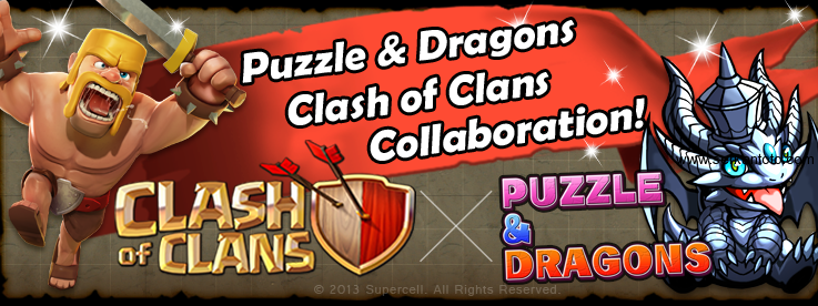 supercell gungho clash of clans puzzle dragons