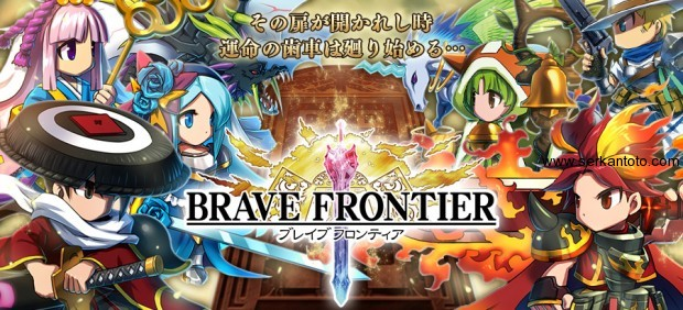 brave frontier alim 1