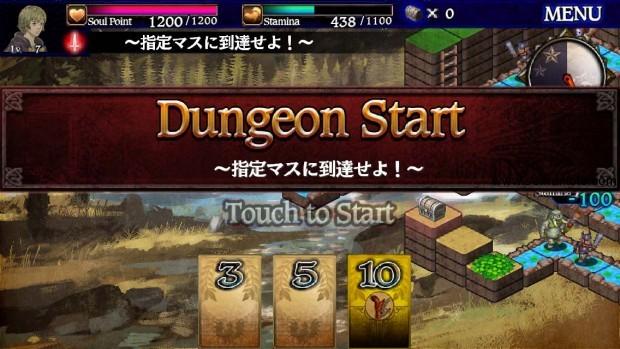 dragons dogma quest 4