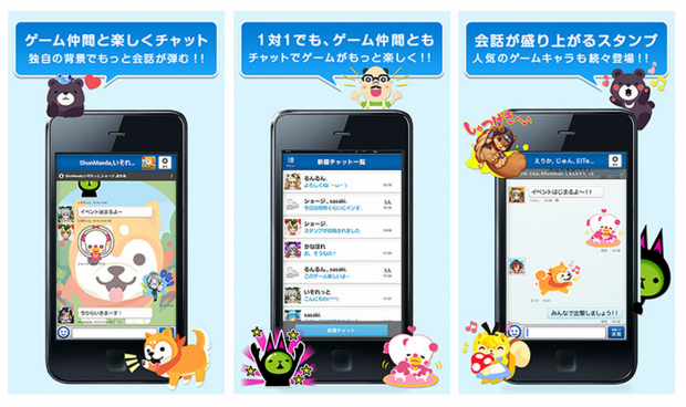 dena mobage chat japan