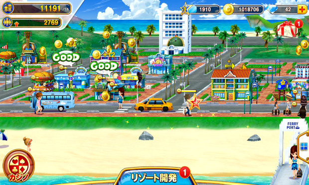 Release Calendar For Listed Japanese Mobile Game Companies