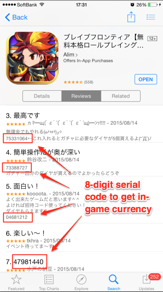 japanese mobile games serial codes